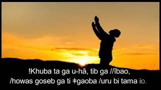 Damara Gospel