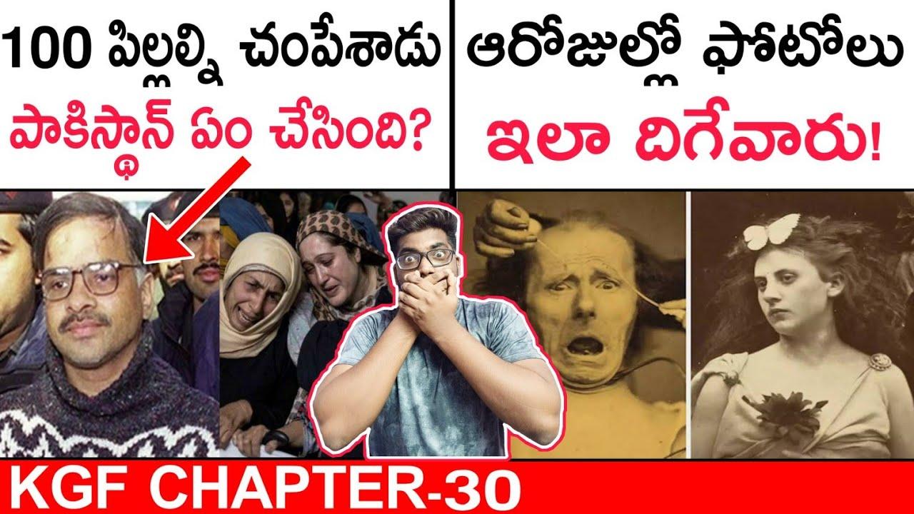 కుక్కలు బండ్ల వెనుక ఎందుకు పడతాయి?  Top Interesting And Unknown Facts In Telugu   Telugu Facts