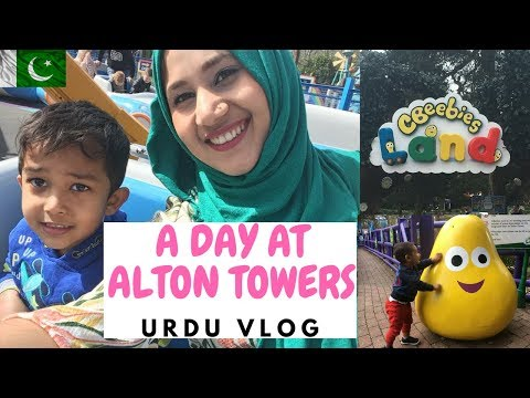 Cbeebies land | Alton Towers | In Urdu - By Faryal