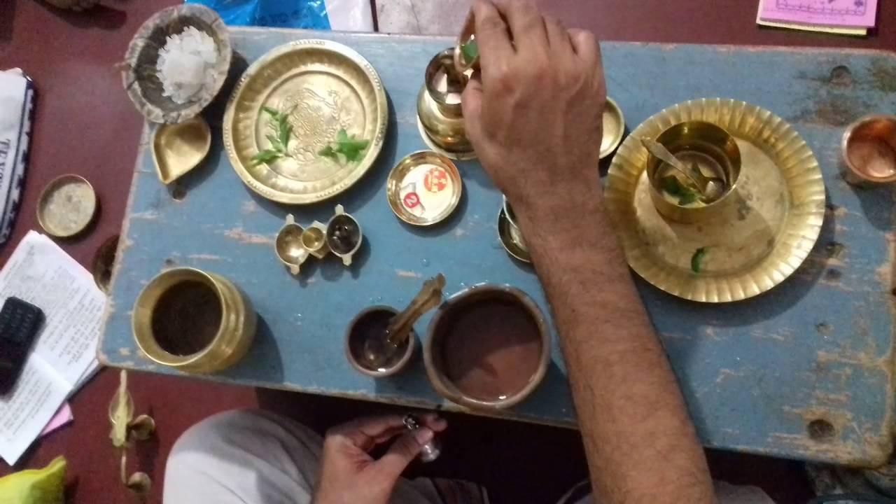 Saligrama / Devara pooja - Madhwa Sampradaya