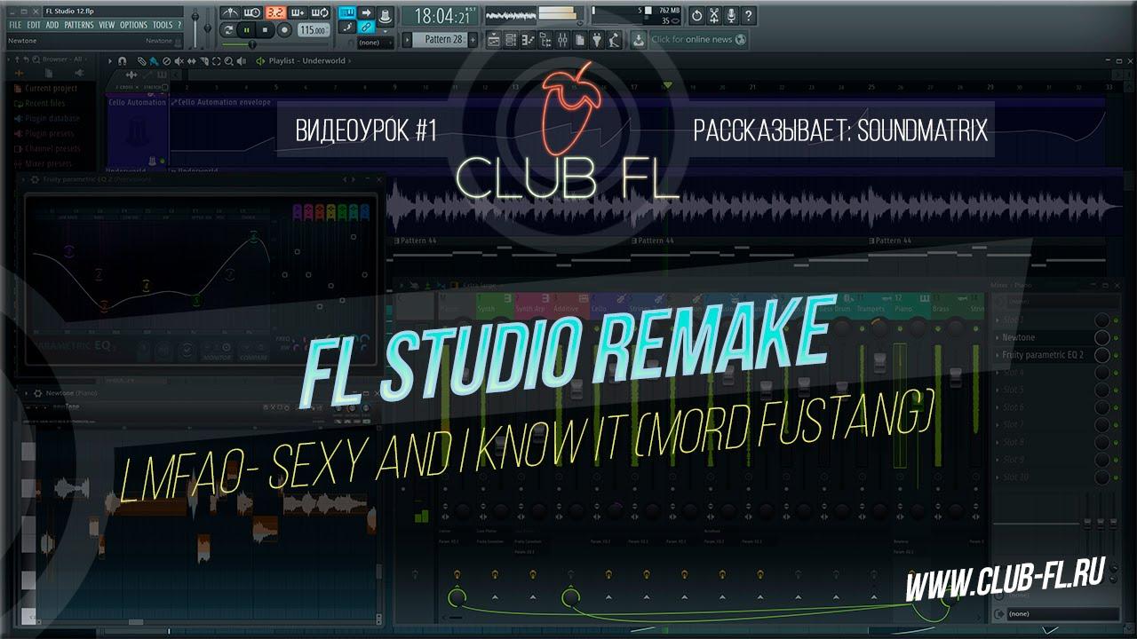 Sexy and i know it lmfao mediafire