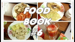 FoodBook: 5 ПРОСТЫХ рецептов на каждый день