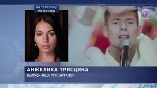 Томичка снялась в клипе Стаса Пьехи