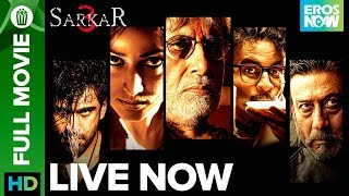 Sarkar 3 | Full Movie LIVE on Eros Now | Amitabh Bachchan,Jackie Shroff,Manoj Bajpayee,Amit & Yami