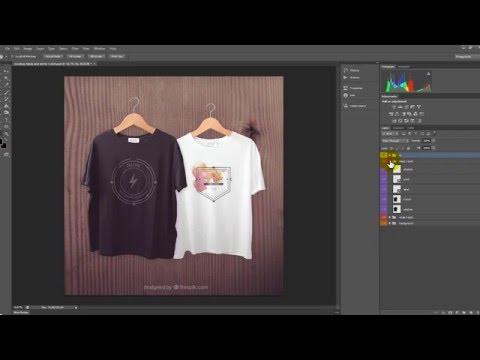 T-shirt Resim Baskı Photoshop Cs6