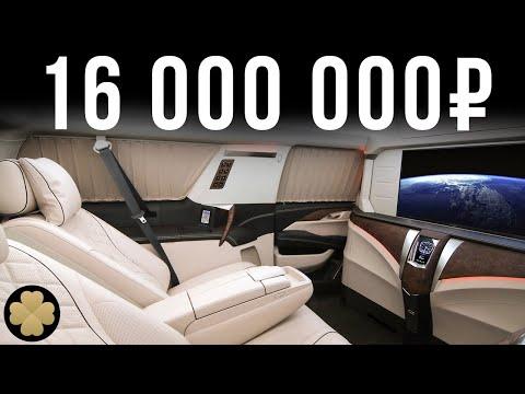 Конец Майбаху - самый дорогой Кадиллак за 16 млн руб! ВИП-версия Cadillac Escalade #ДорогоБогато №74
