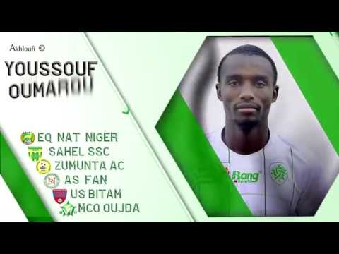 Youssouf Oumarou -  MCO OUJDA 2017