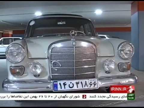 Iran Qazvin city, Classic cars fans علاقمندان خودروهاي قديمي شهر قزوين ايران