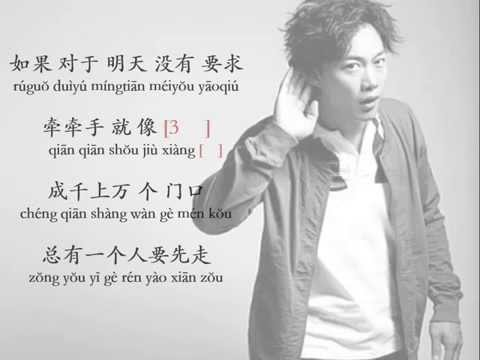 Ten Years by Eason Chan 十年 by 陈奕迅-Chinese with Songs