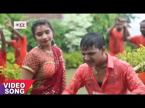 Akash Mishra & Nikki Raj Bolbam Geet || Shawn Ke Lela Maza ho || Nach La A Bam Ji || Team Film