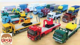 はたらくくるま ザ・トラックコレクション第11、12弾 キャリアカー、ダンプ、トラック、コンテナ車、重機運搬車とミニチュアのショベルカーなど(^^)