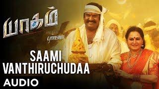 Saami Vanthiruchudaa Full Song Yaagam Tamil Movie Songs | Aakash Kumar Sehdev, Mishti