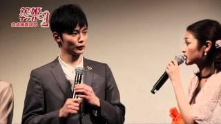 菊田大輔、山崎裕太出演! 映画「篤姫ナンバー1」の完成披露試写が3/13...