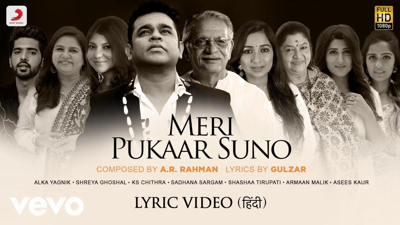 A.R. Rahman & Gulzar - Meri Pukaar Suno Lyric Video (हिंदी)