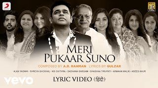 A.R. Rahman \u0026 Gulzar - Meri Pukaar Suno Lyric Video (हिंदी)