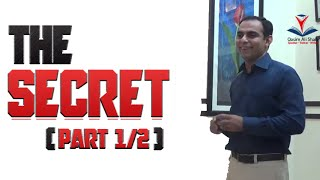 The Secret | Qasim Ali Shah  | Part 1 of 2 | Urdu/Hindi | WaqasNasir