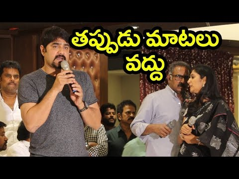 Hero Srikanth about Tollywood TV and Social Media | Telugu Cinema Protest against Media