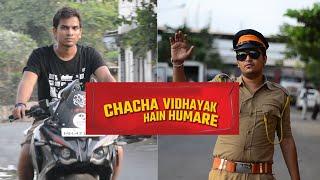 Chacha Vidhayak Hain Hamare   Mumbai vs UP Police