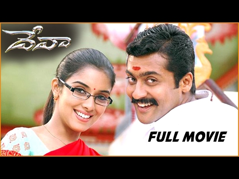 Deva Telugu Full Length Movie || Surya, Asin || Telugu Hit Movies