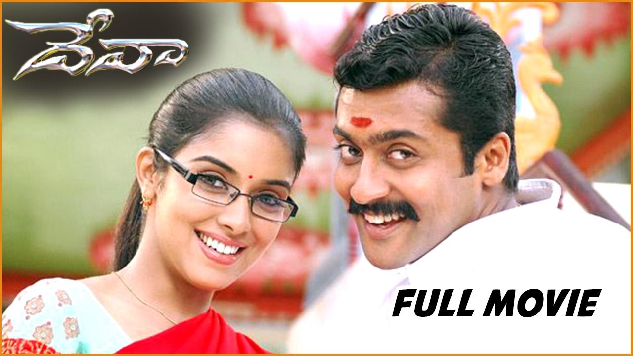 Drishyam Telugu Full Movie Mp4 Download