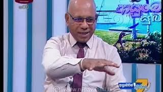 Ayubowan Suba Dawasak 2019-03-11 | Rupavahini Thumbnail