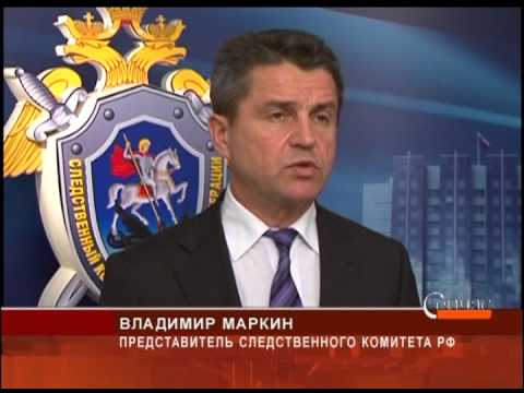Новости Волгоград-ТРВ. За сегодня