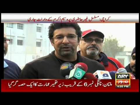 Breaking New: Wasim akram k khilaf arrest warrant giraftari jaari