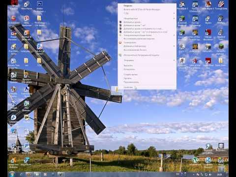 пропал значок мой компьютер: