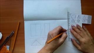 видео Как начертить изометрию?