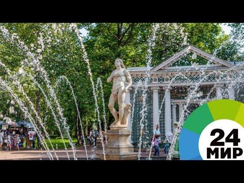 От бала до парада физкультурников: в Петергофе показали жизнь дворцов - МИР 24