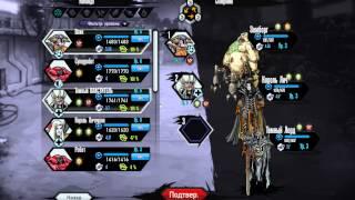 мутанты генетические войны 9-я серия