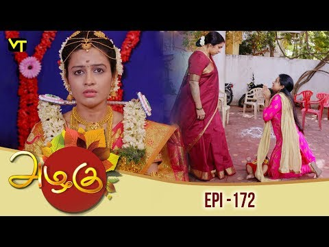 Azhagu - Tamil Serial | அழகு | Episode 172 | Sun TV Serials |  13 June 2018 | Revathy | Vision Time