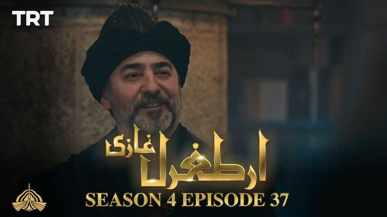 Download Ertugrul Ghazi Urdu | Episode 37| Season 4