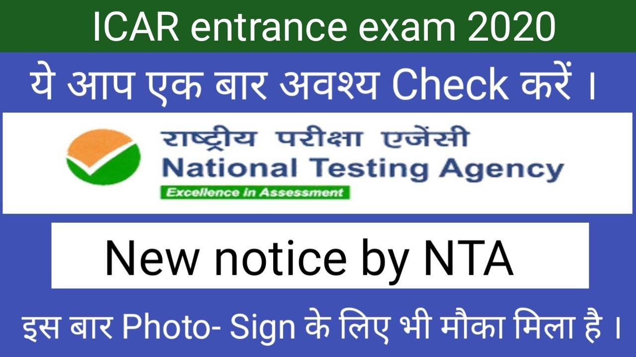 ICAR entrance Exam 2020 || New notice by NTA !! Correction window opened
