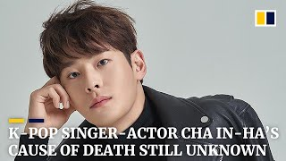 K-pop singer and actor Cha In-ha found dead at home, third case in two months