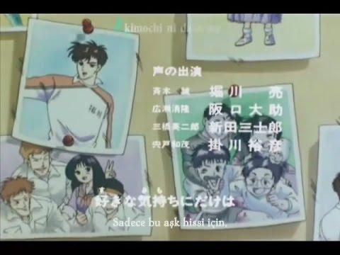 Aoki Densetsu Shoot! OST Indonesia (Asli TV)