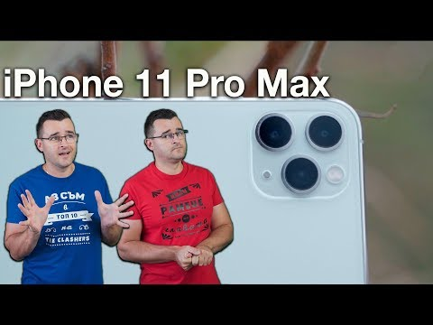 Искрено ревю и мнение за IPhone 11 Pro Max