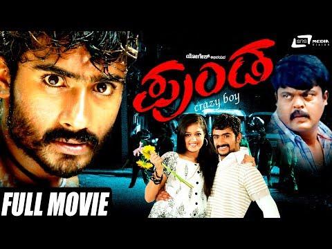 Punda – ಪುಂಡ | New Kannada Full Hd Movie | 2018 | Yogesh | Meghana Raj | G V Prakash Kumar