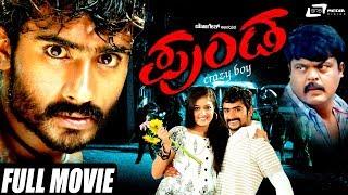 Punda – ಪುಂಡ | New Kannada Full Movie | 2018 | Yogesh | Meghana Raj | G V Prakash Kumar