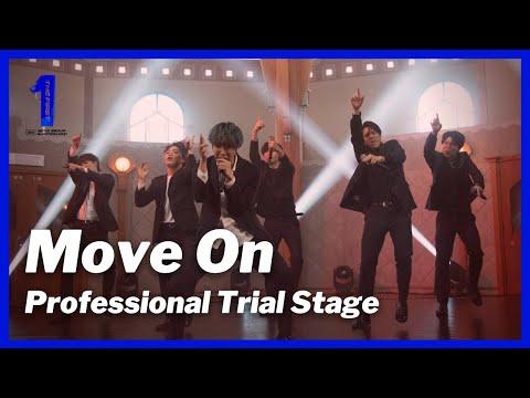 [THE FIRST 合宿擬似プロ審査 / ステージ映像] Move On (Prod. SUNNY BOY) / ショウタ、リョウキ、ラン、テン、シュント、リュウヘイ