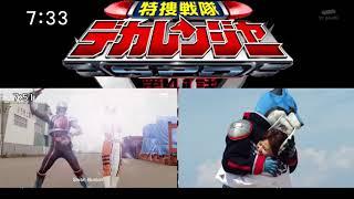 Gokai Change Explained (Episode 41)