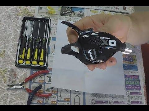 SRAM X01 Trigger Shifter rebuild - Part 1