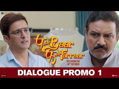P Se Pyaar F Se Farraar | Dialogue Promo 1 | Bhavesh Kumar, Jimmy Sheirgill, Kumud Mishra | 18 Oct Mp3