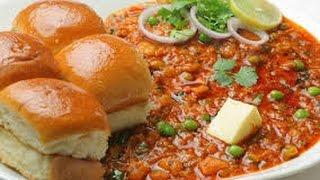 pav bhaji recipe street style