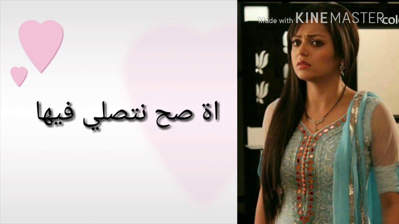 مسلسل الاخوات الاربعه الحلقه 4 الوصف