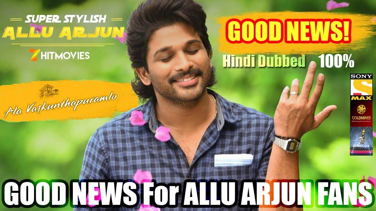 Download Good News   Ala Vaikunthapurramuloo Hindi Dubbed Full Movie   World Television Premiere   Allu Arjun