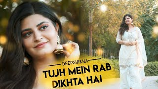 Tujhme Rab Dikhta Hai - Female Cover (Unplugged Version)   @Deepshikha Raina    Rab Ne Bana Di Jodi