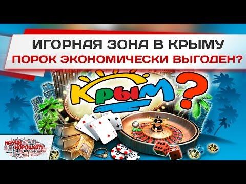 Скачать бесплатно игровые автоматы братки правила игры в техасский покер с казино