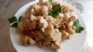 Салат с Курицей и Грибами I Salad with Chicken and Mushrooms