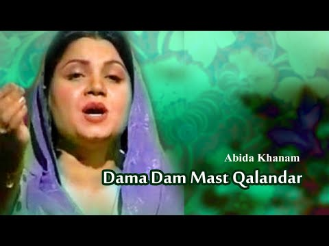 Abida Khanam - Dama Dam Mast Qalandar - Islamic Videos